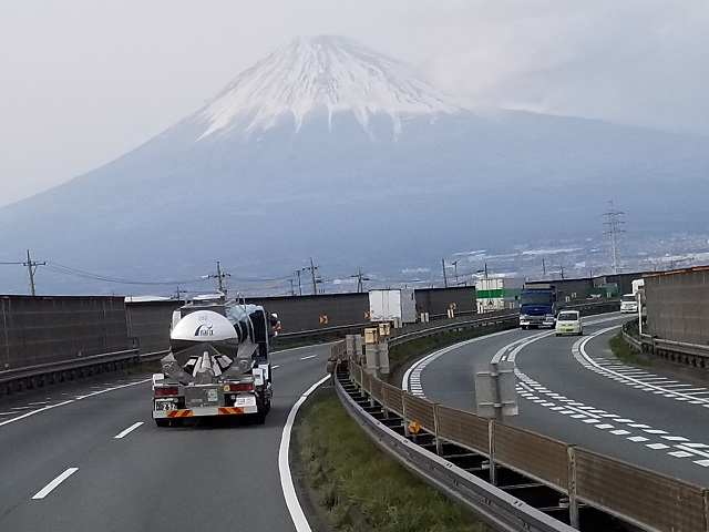 中日本陸運株式会社